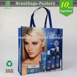 Cheap nylon foldable bag