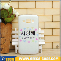 Cell phone cover for samsung galaxy j1 j100 made in china phone case