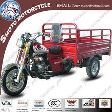 150cc three wheel motorcycle trike for cargo 850kgs loading