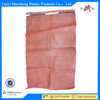 PP and PE mixed knitted plastic mesh bags with drawstring