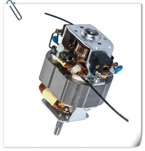 AC motor with high power for blender XK-5420