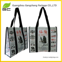 Guangzhou factory direct sale recycled pp woven bag raw material