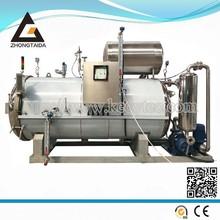 Pressure Vessel For Food Sterilization