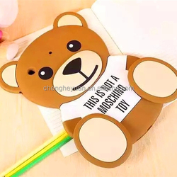 new arrival Bear Soft Silicone Rubber Phone Case cover for ipad mini