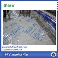China soft pvc fim hydro printing film sex film printing film