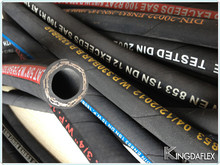 """Certificated Best Quality Two Wire Braid Hydraulic R2AT 1/4"""" Hose Hydraulic"""