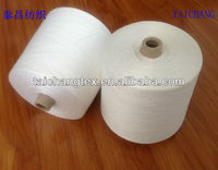 100PCT raw white polyester ring twist dyeable sewing thread