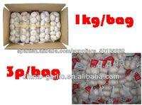 "Chinese Fresh "" Natural Garlic Price"" - for supermarket quality"