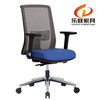 815 OFFICE Fashionable Mid Back Office Chair, Mesh Computer Chair Task Chair