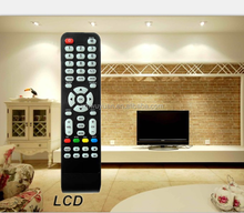 Silicone tv remote control protective cover