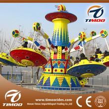 Funfair rides & amusement park games swing UFO for sale
