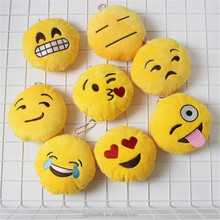all kind of different style yellow colour emoji keychain toys