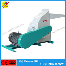 Low consumption small maize grinding hammer mill with price