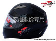 2014 Newest Models Safe Flip Up Motorcycle Helmet Racing Helmet