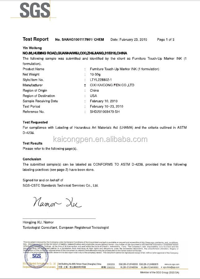 Furniture Marker ASTM D-4236-1.jpg
