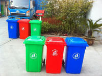 120L high strength clear plastic garbage cans with wheels