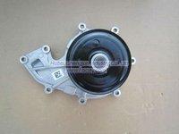 foton spare parts water pump 5288908