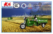 china chongqing best selling150-300 cc economical motorcycle truck 3-wheel tricycle
