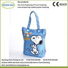 reusable colorful water bottle holder bag