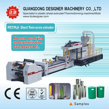 Plastic PET Sheet extrusion machine no need dryer and crystallizer WSJP95-1000.