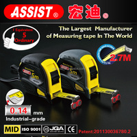 high precision shinning blade 0.135mm thickness TPR RUBBER steel tape measure