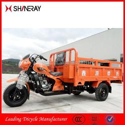 Alibaba China Water Cooler 3 Wheeler Motor Tricycle/Tricycle Cargo Motocycle/3 Wheel Moto Tricycle