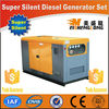 Diesel engine silent generator set genset CE ISO approved factory direct supply generator static exciter