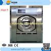 Full Automatic Hotel Laundry XGQ industrial Washing Machine