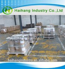 97.55% Folic Acid 59-30-3 supply USP23 standard fine powder