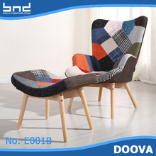 Lounge chair footrest covers design relax chair