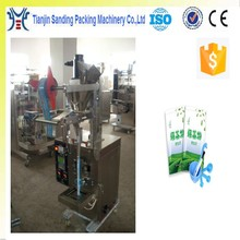 Factory Price DXDF-100H Food Powder Packing Machine