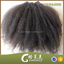 high quality human hair clip in extensions light yaki
