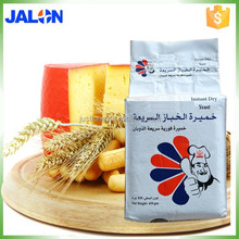 Low Price sugar/low sugar nutritional OEM package baker's yeast extract powder