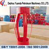 petroleum machinery tools whole type centralizer