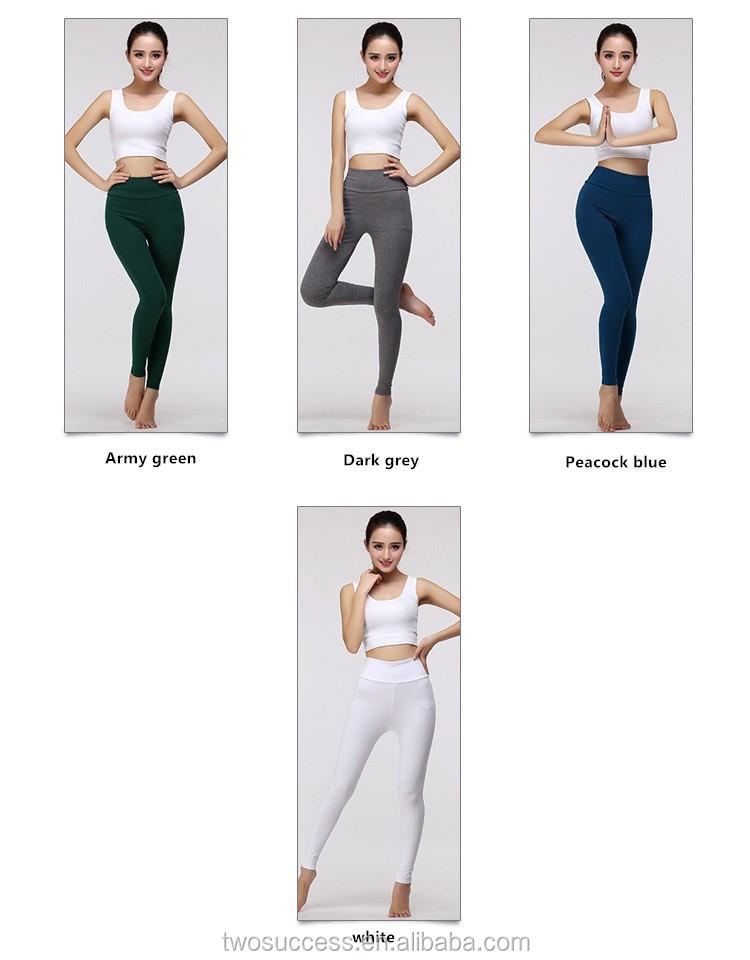 Women High Waist Yoga Pants (6).jpg