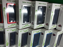 china solar battery charger