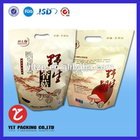 Best Quality Hot Sell Printed Wholesale Pet Dog Food Bag