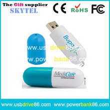 Cheap Customized 1gb 2gb 4gb 8gb Oval USB 2.0 flash Drive Promotional Gifts for Medical Company,Pharma Trade Show Giveaway