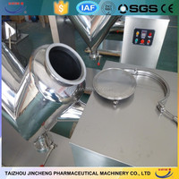 Widely used 20L v type blender mixing machine+86-18921700867
