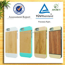 high- end quality wood for iphone 6 case and aluminium/custom aluminium for iphone6 case/wholesale blank wood case for iphone 6