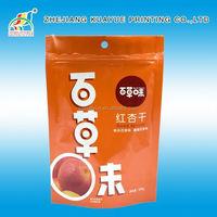 Alibaba Hot Sale Snack Bag,Snack Pack,Food Packaging Snack Bag