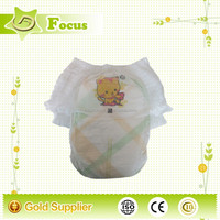 Super soft cotton baby easy up, training pants, easy up diapers for baby
