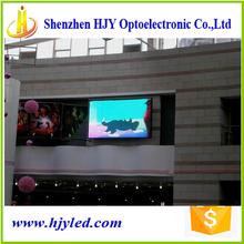 スーパー- 効果的なp10フルカラーled表示画面屋外hd急上昇のビデオ