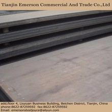 SS400 carbon structural mild steel plate