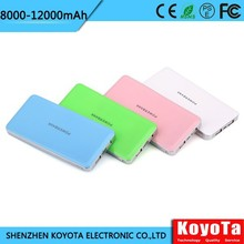 rechargeable fast charging power bank 12000mah MPJ04