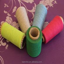 10 production line cheap price spaghetti carpet yarn