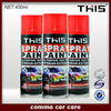 450ML HIGH QUALITY ACRYLIC AND URETHANE RESINS PAINT