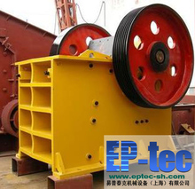 High good quality sand rock crusher for mining