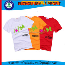 Branded Logo T shirts Manufacture