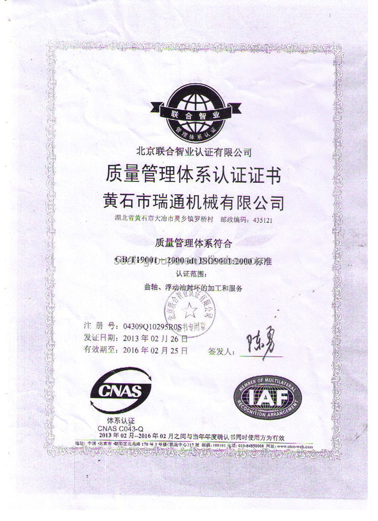 Quality Tractor Spare Parts 7T 0159 Mechanical Seal Parts in Stock